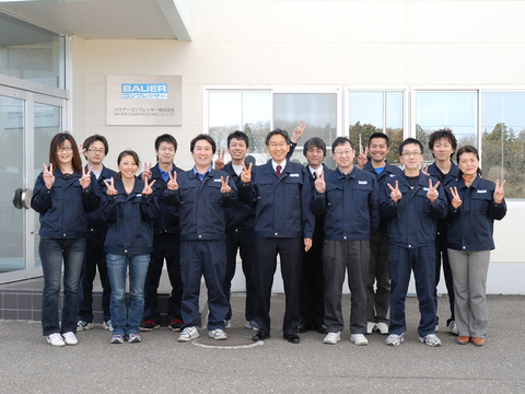 The team of the BAUER subsidiary in Japan